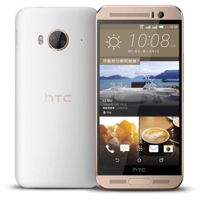 Dịch vụ thay màn hình HTC One Me tại Caremobile.vn