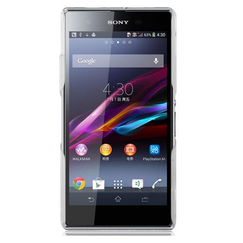 Thay màn hình Sony Z1 Mini/ Compact