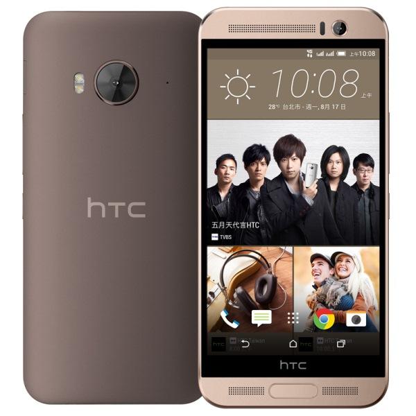 Thay mic HTC One Me giá rẻ tại Hà Nội