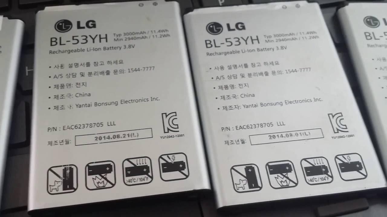 Pin LG G3: Bộ phận khá quan trọng của máy.