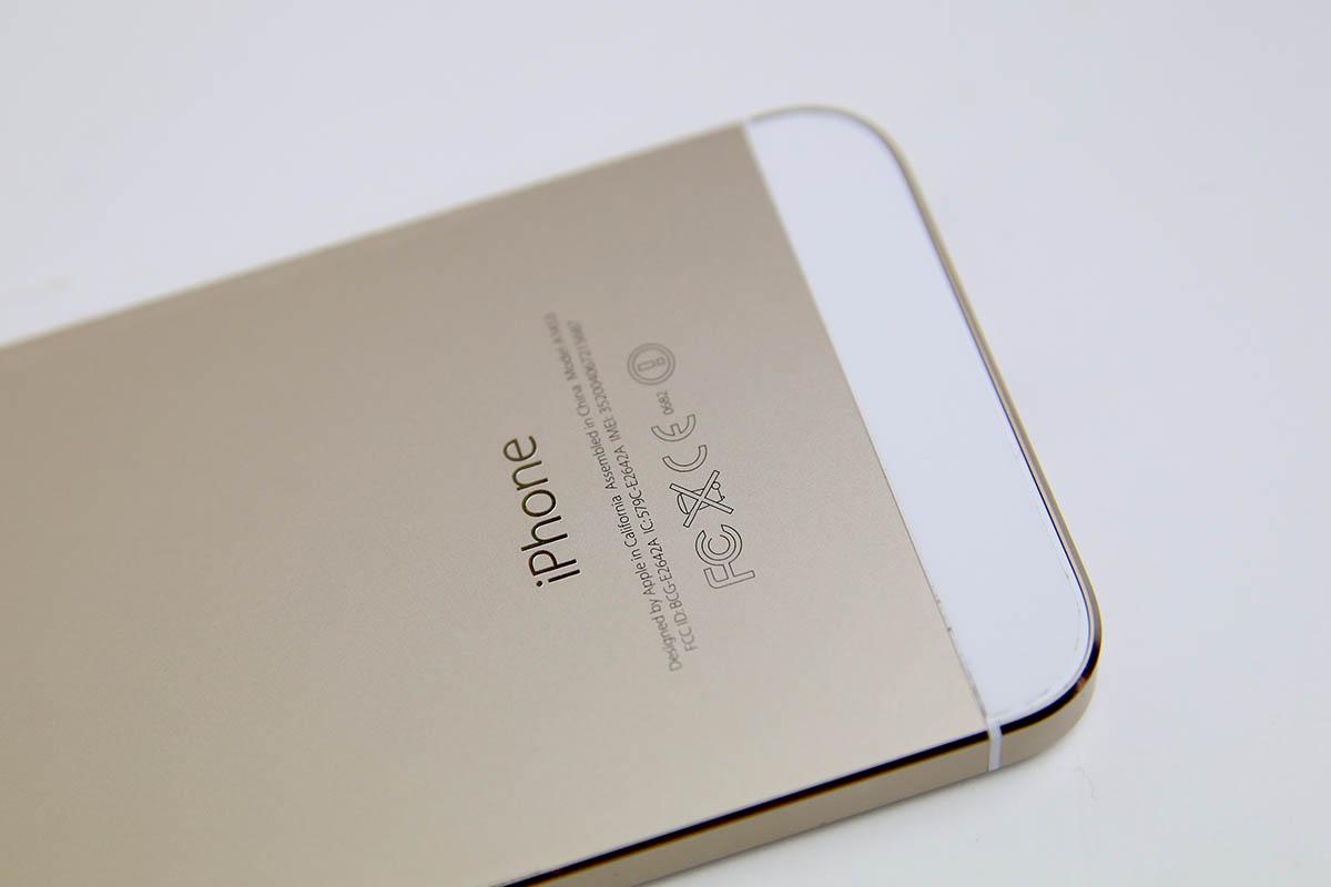 Tiến hành thay vỏ iPhone 5, 5S, 5C nhanh chóng khi khách hàng đến với Caremobile.