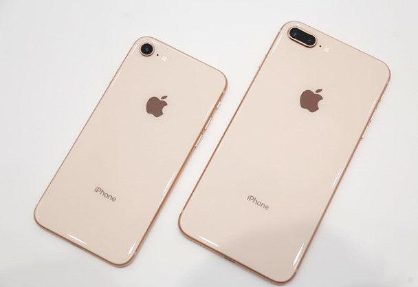 Vỏ iPhone 8, 8 Plus màu trắng hồng: Vỏ Zin Apple