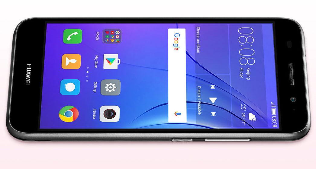 Có những lý do nên đến Caremobile để thay màn hình Huawei Y3 2017.