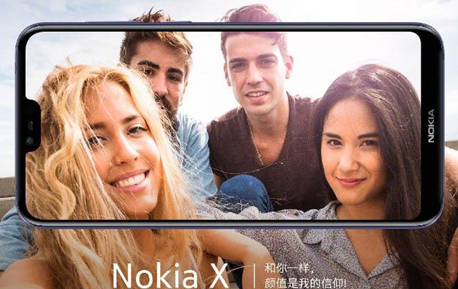 Nokia X đã lộ diện gần như toàn bộ thông số kỹ thuật quan trọng.