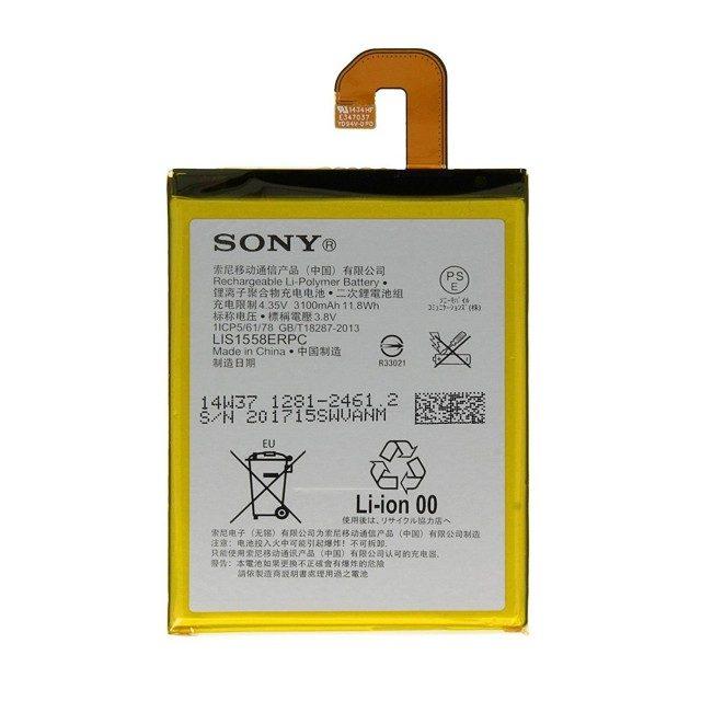 Pin Sony XZ3 bị lỗi: Xuất phát chủ yếu từ người dùng